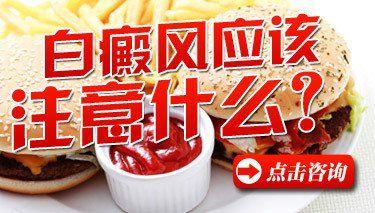 白癜风饮食:豆类产品营养丰富!